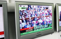Медиарегулятор Великобритании может запретить «Russia Today»