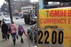 Гривня стабилизировалась, доллары и евро в Украине можно купить без проблем