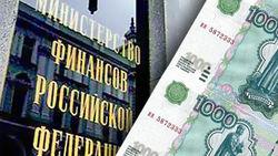 Минфин РФ просит продолжить оптимизацию образования и здравоохранения