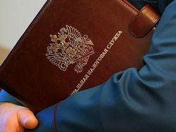 Налоговая служба РФ причислила Швейцарию к офшорам