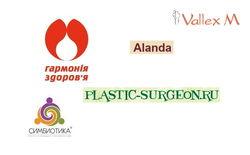 Названы самые популярные клиники пластической хирургии в Интернете