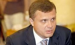 Подал в отставку глава администрации Януковича