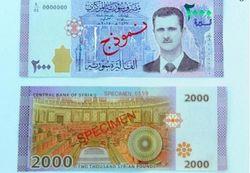 В Сирии выпустили банкноту, на которой красуется Асад