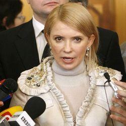 ЕС поставил ассоциацию с Украиной в зависимость от Тимошенко