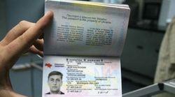 Суд в Украине постановил, что дорогие загранпаспорта – это законно
