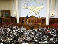 ЧП в энергетической сфере не будет введено – депутаты провалили проект в Раде