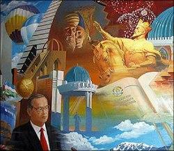 Государственная идеология Узбекистана покруче советской