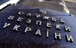 СБУ расследует свыше тысячи дел в отношении шпионов и предателей