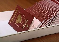Российский паспорт в Крыму стоит 200 рублей