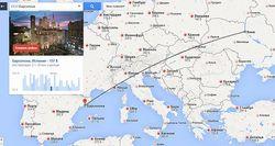 Google анонсировал сервис бронирования авиабилетов