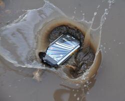 Cat представила самый защищенный смартфон B15Q