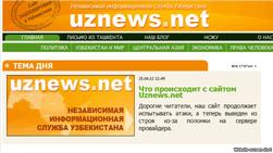 """В Узбекистане закрыли сайт Uznews.net - """"Озодлик"""""""