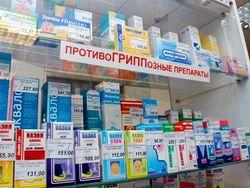 Почему в российских аптеках не хватает лекарств от гриппа?