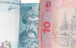 НБУ придал курсу валюты «гибкости»