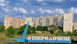 Жители освобожденного Северодонецка объединяются в движение «Очищение»