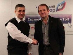 Кум Путина Виктор Медведчук создает в Украине псевдомайдан - СМИ