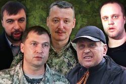 Террористы из Донецкой области отступают в сторону Луганска
