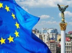 Совет ЕС официально отложил создание ЗСТ с Украиной до конца 2015 года