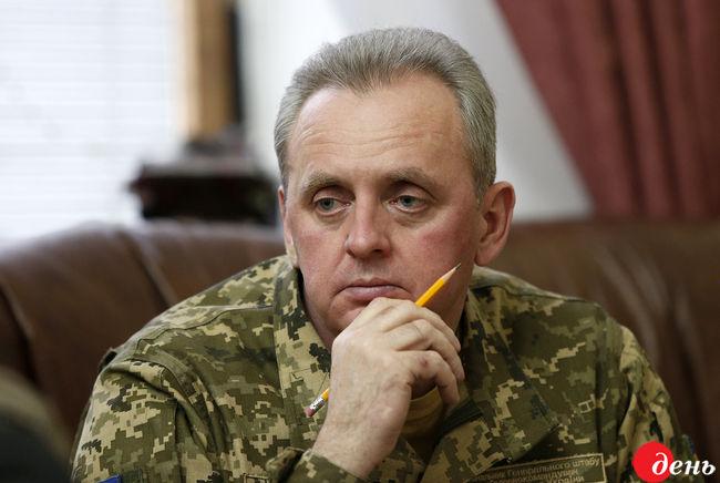 Вдни захвата Крыма был бой сроссиянами наматериковой Украине,— Муженко