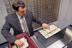 Граждане Украины начали активно снимать депозиты