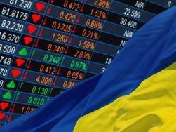 АП прогнозирует рост ВВП Украины в два раза