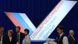 По инициативе Путина в России запущен портал контроля за госзакупками