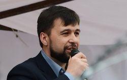 Сепаратисты в Донецке объявили мобилизацию и образовали единое народное сопротивление