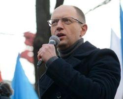 Яценюк на Евромайдане предложил пикетировать Януковича в Межигорье