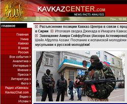 Кавказ-Центр назвал суммы выплат в РФ за смерти россиян в Донецке
