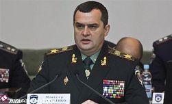 МВД Украины усиливает режим патрулирования в Киеве