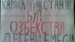 Каракалпакский оппозиционер опровергает обвинения Ташкента