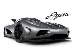 Koenigsegg для мультимиллионеров: 6 гиперкаров дешевле себестоимости