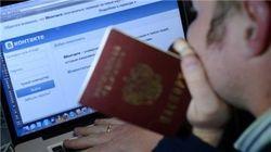 Использовать Wi-Fi в общественных местах России можно только по паспорту