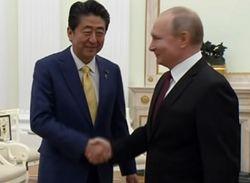 Япония требует от России конкретики, иначе мирного договора не будет