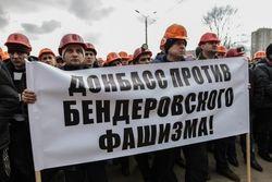 Почему сепаратистское меньшинство диктует свою волю Востоку – иноСМИ
