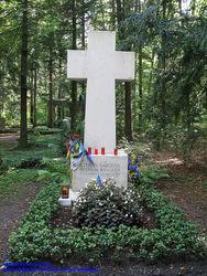 Провокаторы надругались над могилой Степана Бандеры в Мюнхене