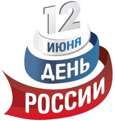 Большинство россиян не знает, что сегодня празднуют