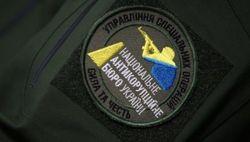 Генпрокуратура Украины обыскала Антикоррупционное бюро