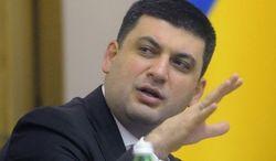 Гройсман предложил поднять минимальную зарплату до 3,2 тыс. гривен
