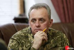 Украинская армия готовится к отражению полномасштабной агрессии РФ – Муженко