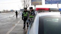 ГАИ Украины вводит спецпатрули в Киевской области - причины