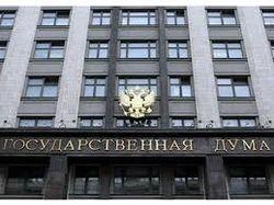 В Госдуме РФ предлагают ввести «разъединительные силы» в Украину