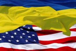 Бунт в МИД: Посольство Украины в США заявило о единстве с народом