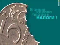 Налоги на физлиц увеличатся, минимальная зарплата не изменится – Яценюк