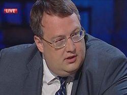 Геращенко: граница Украины с РФ будет закрыта