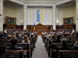 «Батькивщина» и «Свобода» не поддержали проект Конституции Порошенко