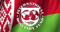 Кредиты от МВФ Минск не получит