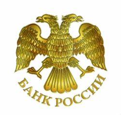 Банк России сохранил ключевую ставку