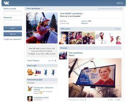 Завершение Олимпиады – самое обсуждаемое событие в «ВКонтакте»