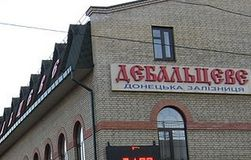 Боевики восстановили железнодорожную линию в Дебальцево – Генштаб